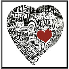 Art.com Love in 44 Languages Print Wall Art