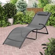 Patio Lounge Chair