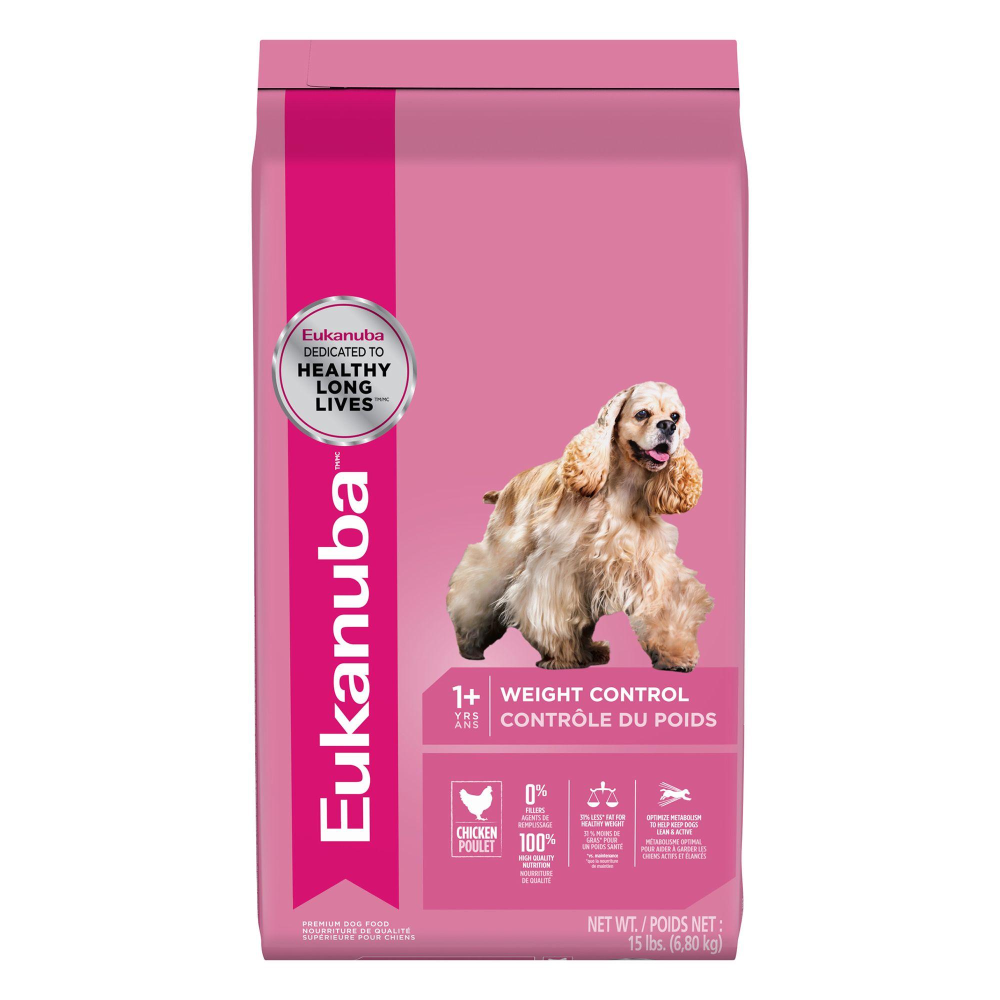 Iams Dog Food Lbs Petsmart