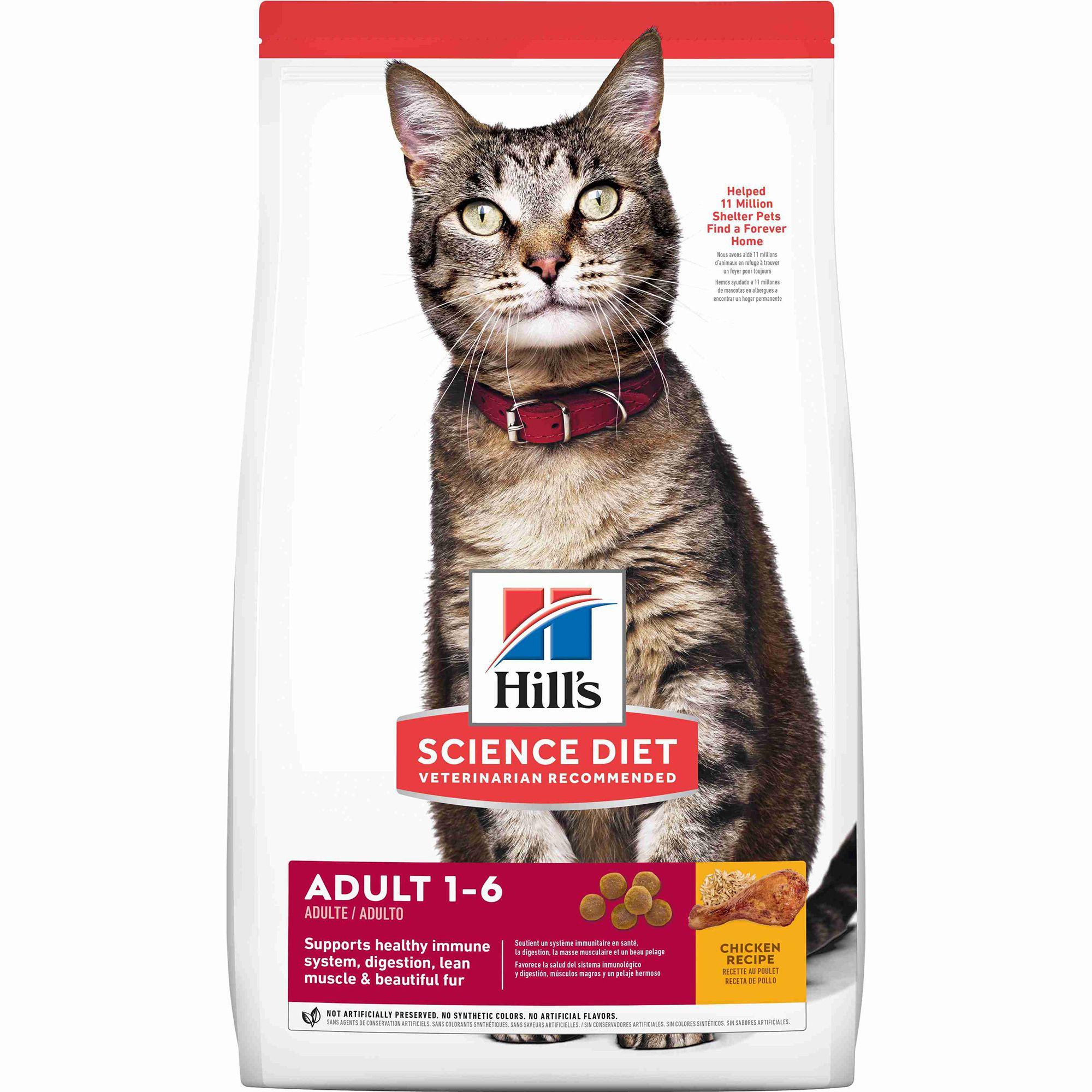 Walmart Hill S Science Diet Optimal Care Cat Food