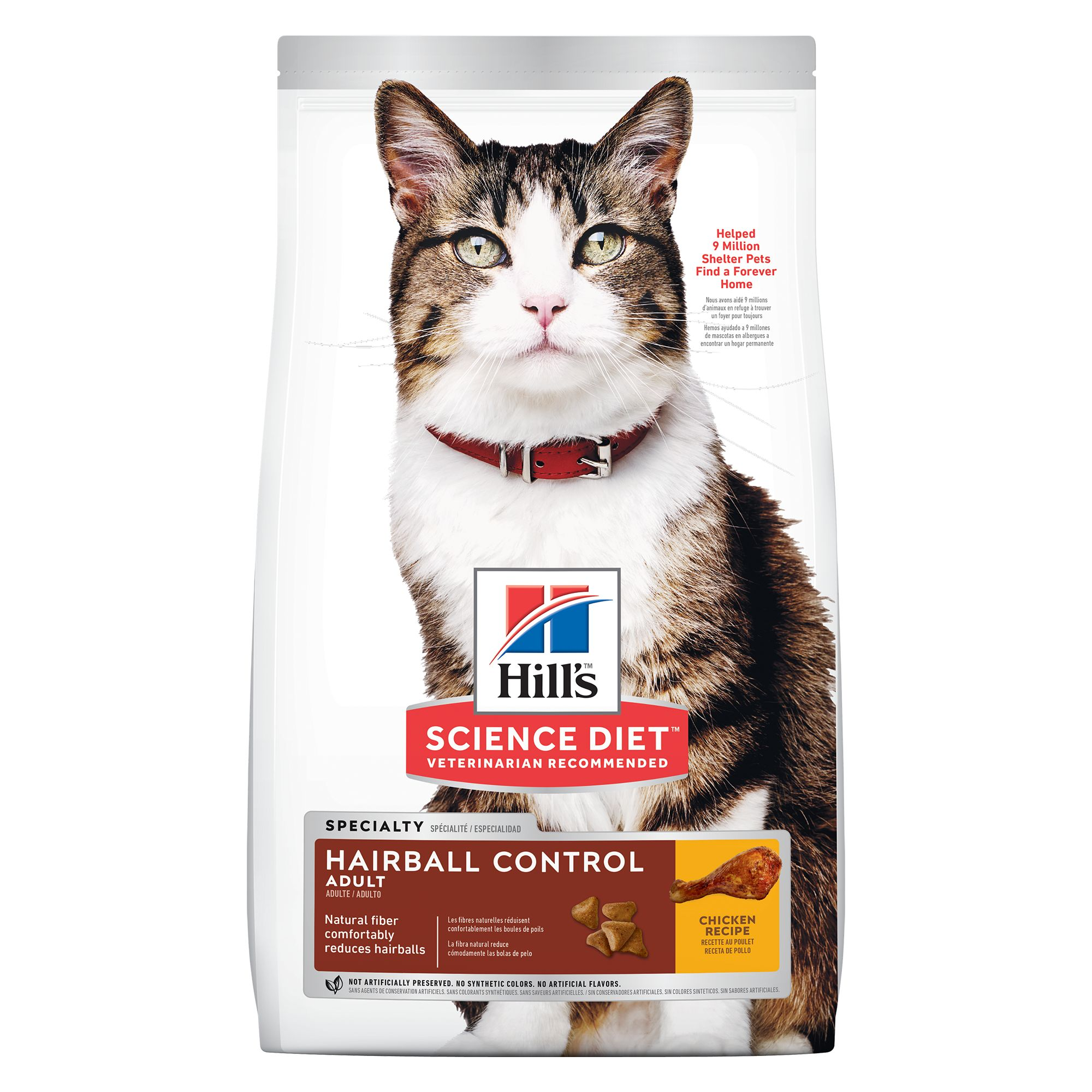 Hill's® Science Diet® Hairball Control Adult Cat Food - Chicken size: 7 Lb 5154824