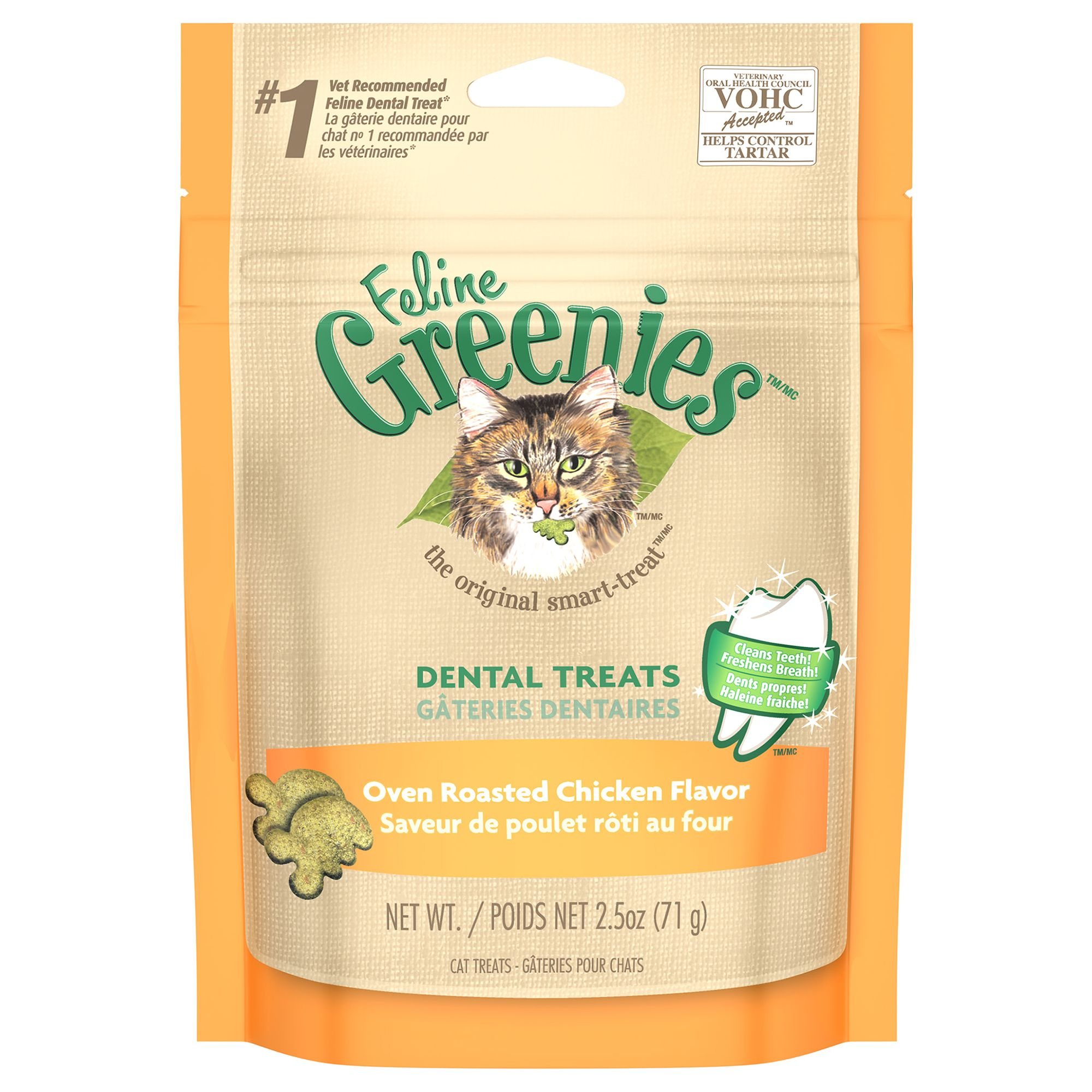 Feline Greenies Dental Cat Treat Oven Roasted Chicken Size 2.5 Oz