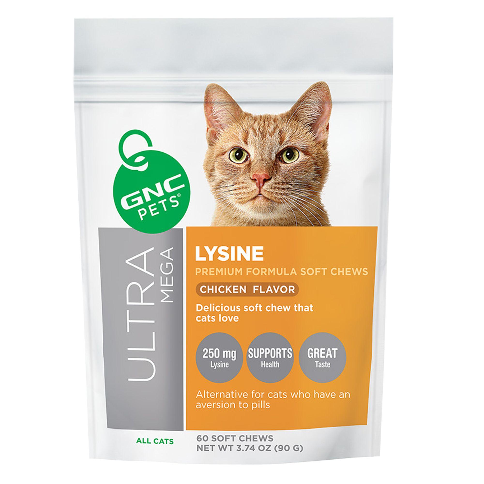 GNC PEts L-Lysine Soft Cat Chews size: 60 Count 5190877