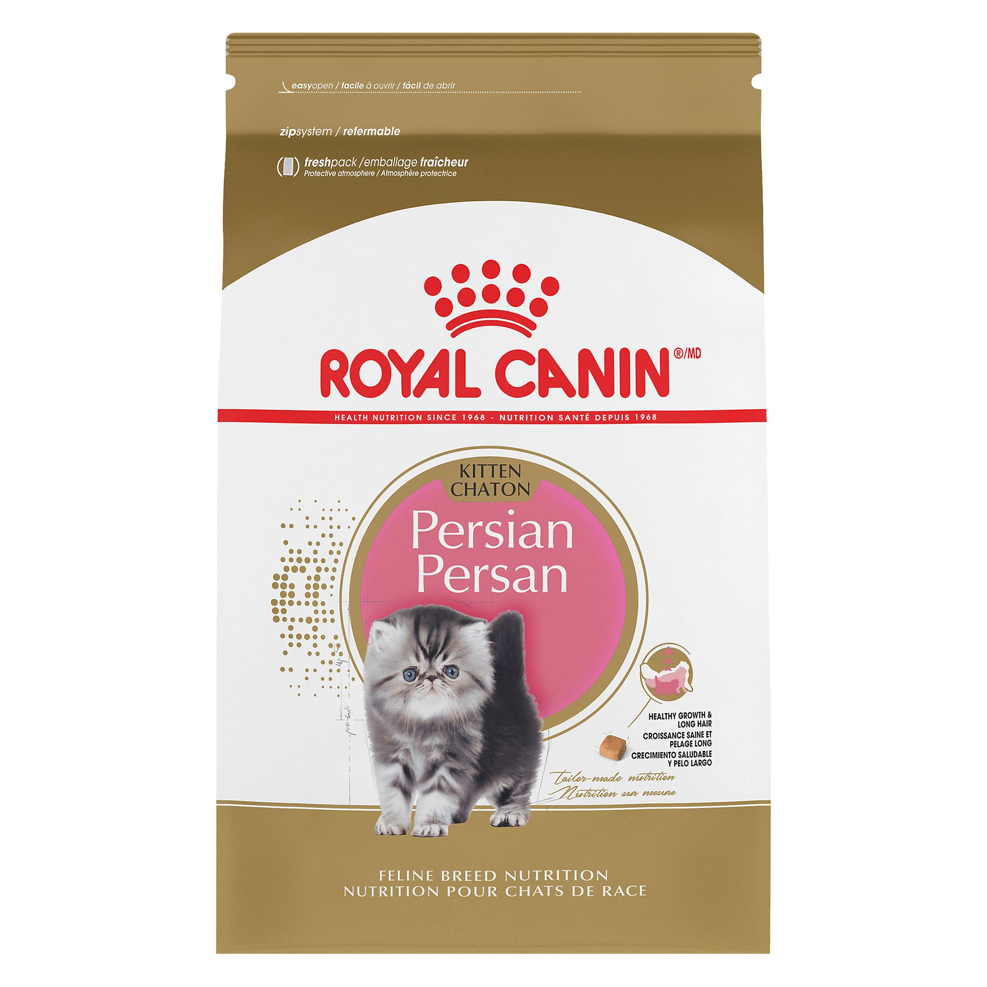 photograph regarding Royal Canin Printable Coupon titled Royal canin kitten bargains : Mitsubishi motor vehicle specials nz