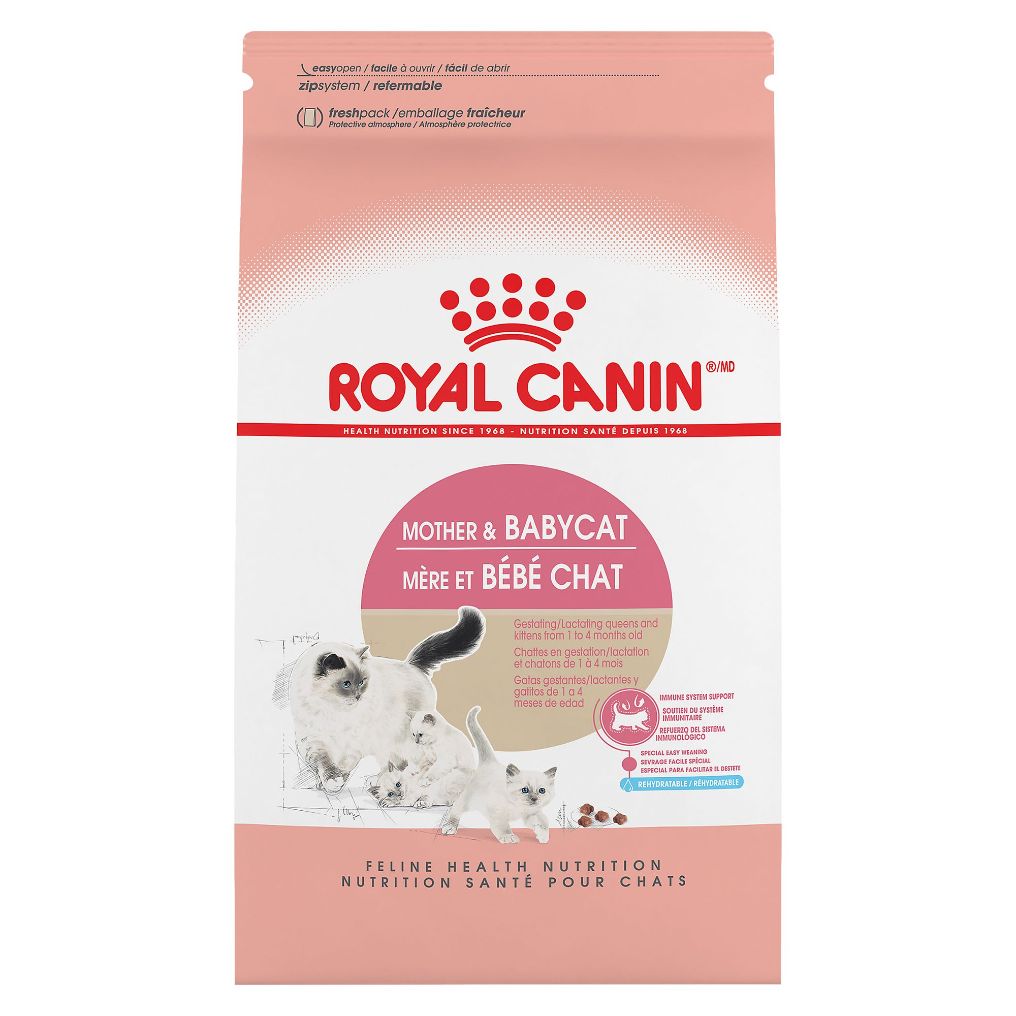 Royal Canin Gastrointestinal Low Fat Dog Food Petsmart