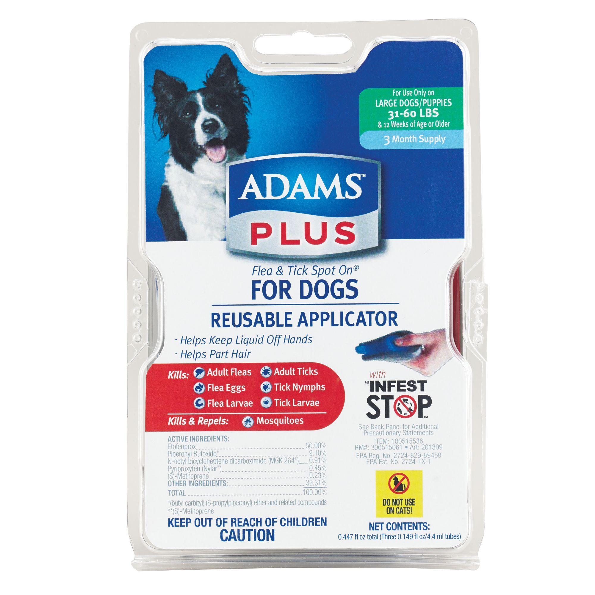 Adams Plus 31 60lb Dog Flea And Tick Protection Size 31 60 Lbs