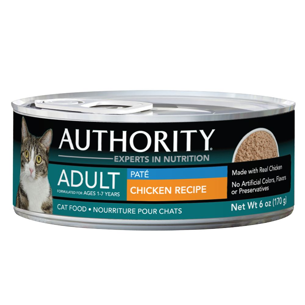 737257542105 UPC - Authority Adult Cat | UPC Lookup