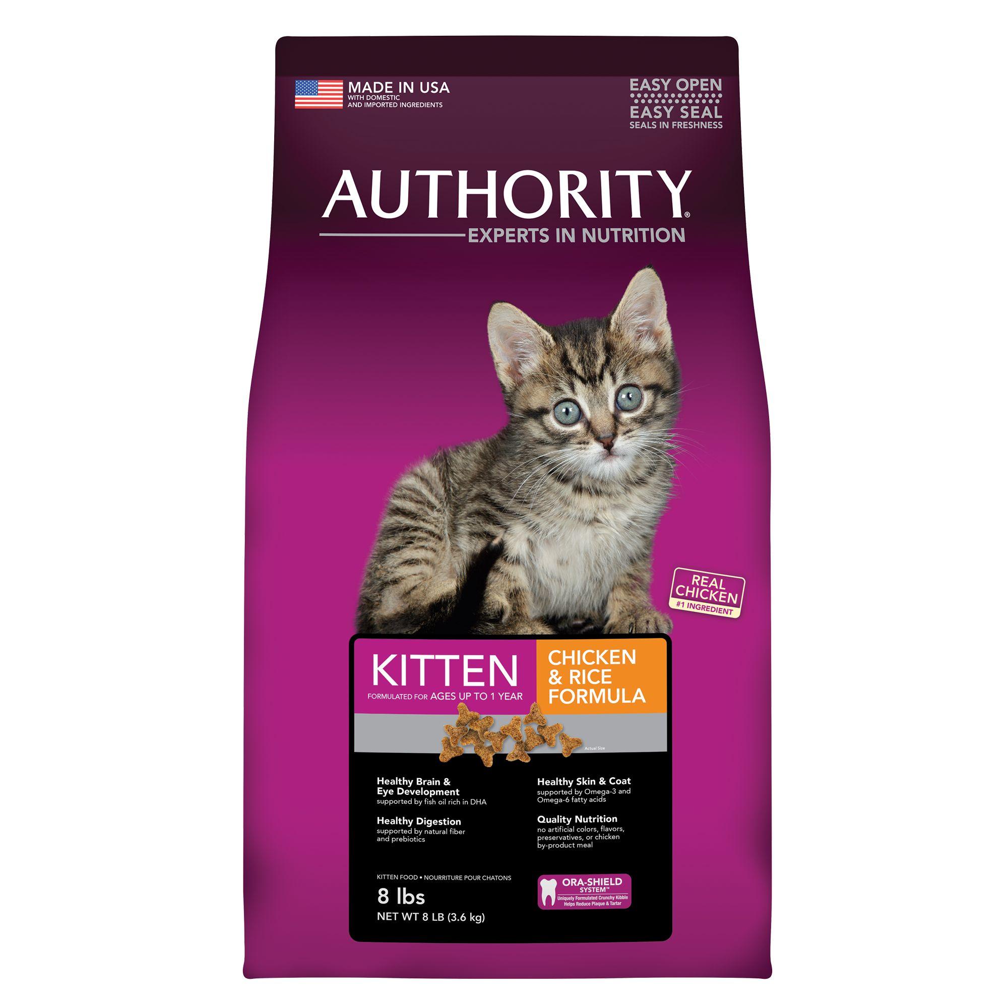 Authority Kitten Food size: 8 Lb 5220293