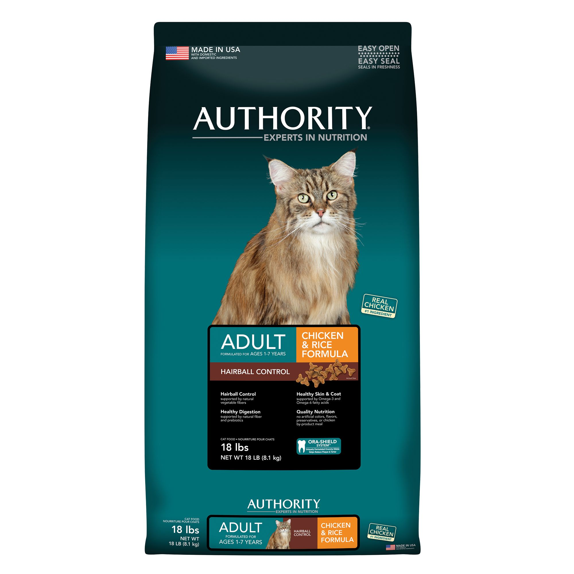 Authority Hairball Control Adult Cat Food size: 18 Lb 5220415
