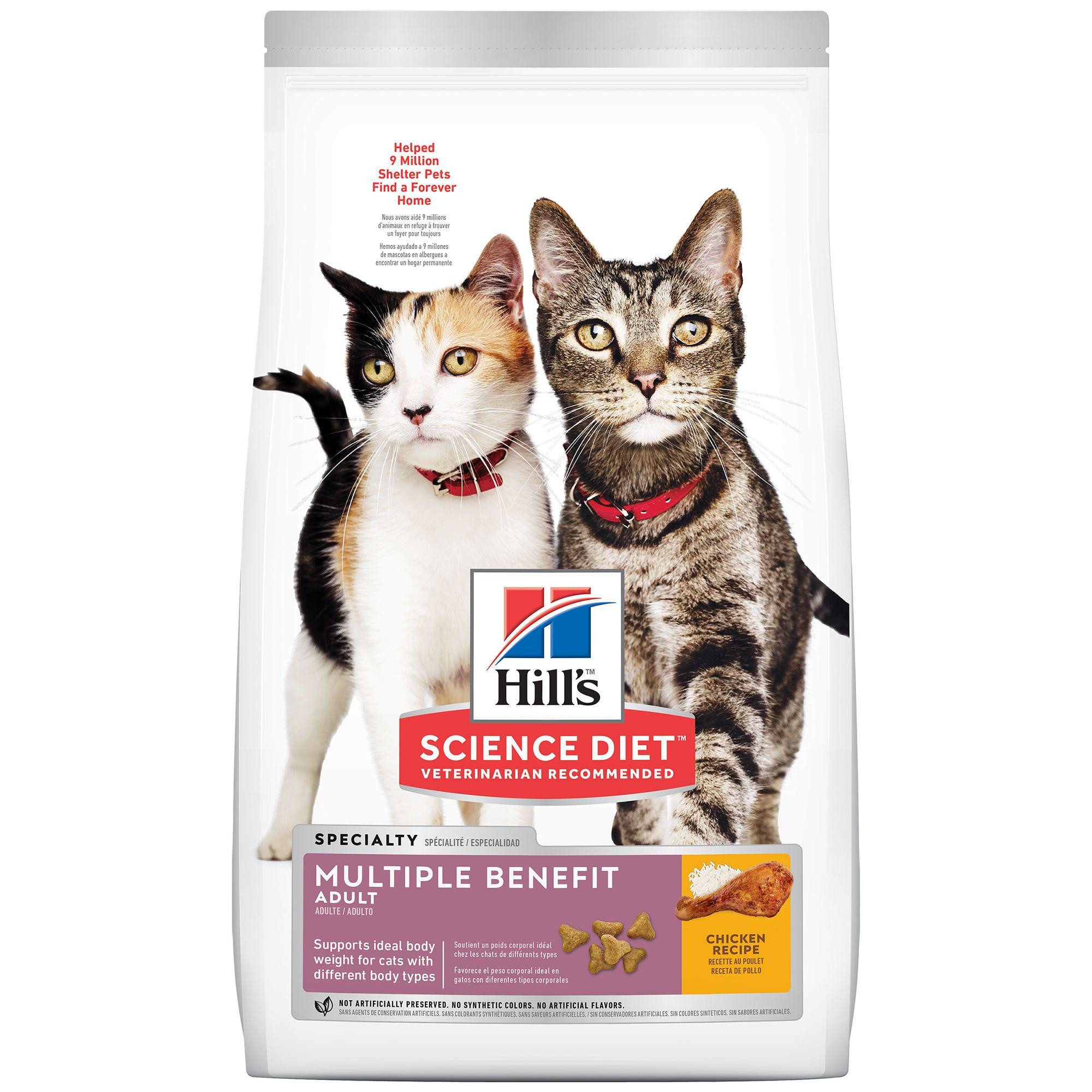 Hill's® Science Diet® Multiple Benefit Multi-Cat Adu