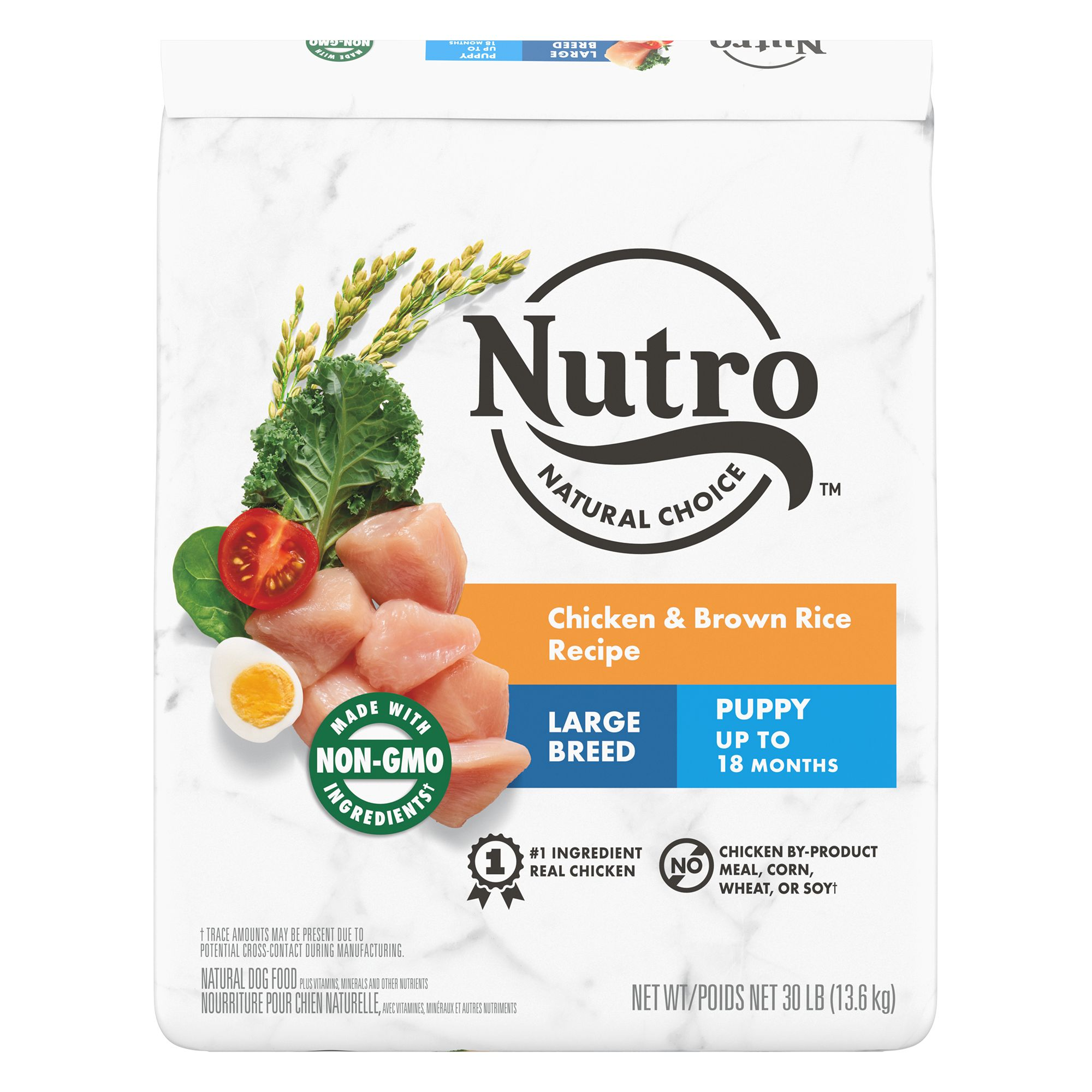 Nutro® Chicken, Brown Rice and Oatmeal Large Breed Puppy Food size: 30 Lb 5231509