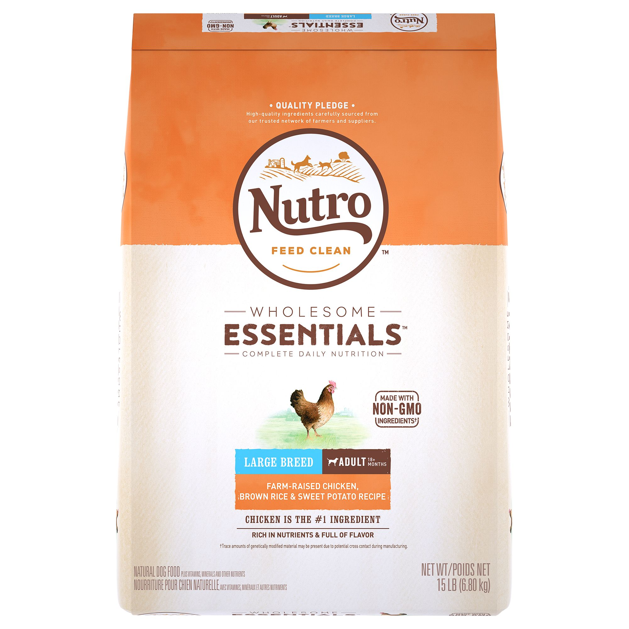 Nutro, Wholesome Essentials Large Breed Dog Food - Natural, Chicken, Brown Rice and Sweet Potato size: 15 Lb, Kibble, Adult (1-7 years) 5232057