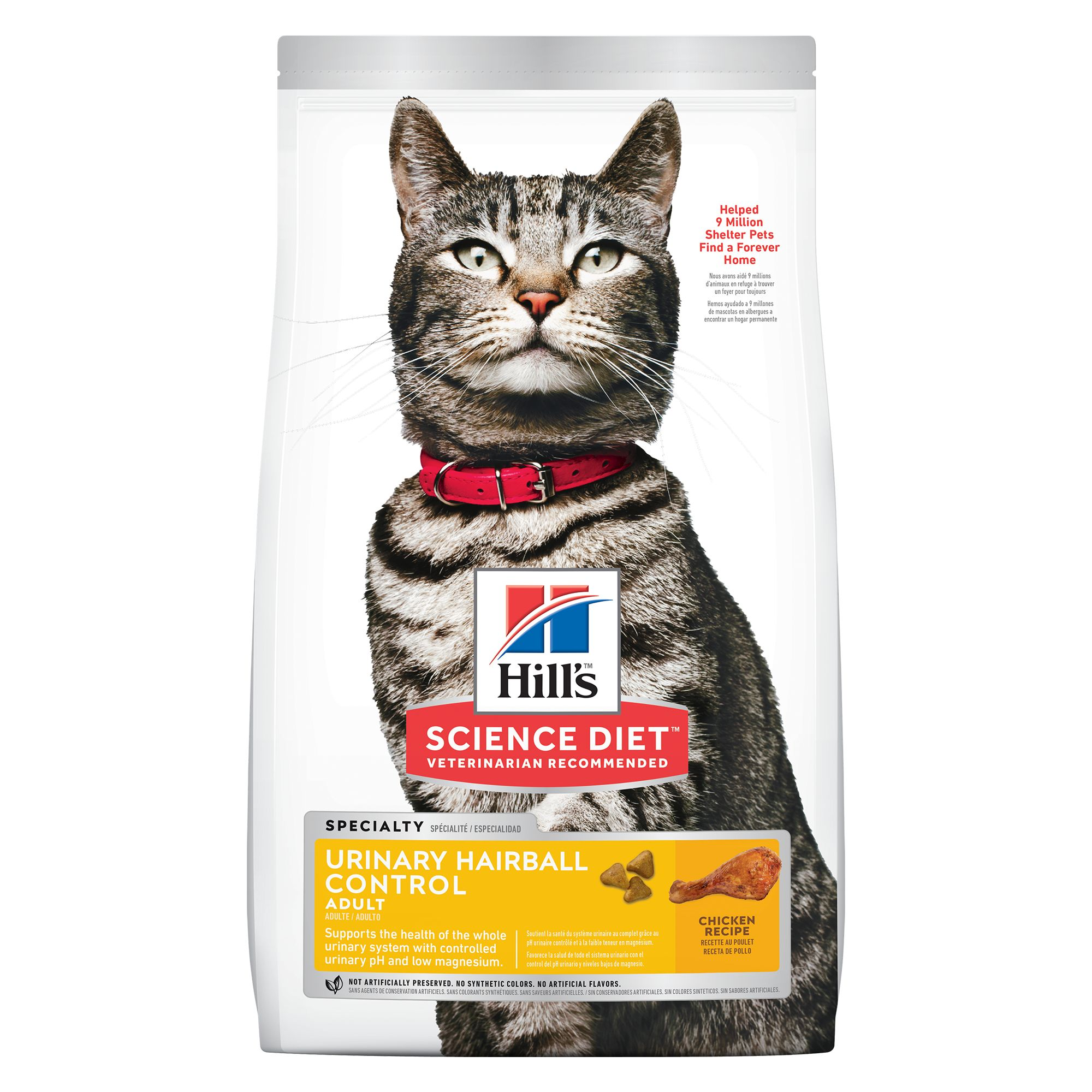 Hill's Science Diet Urinary Hairball Control Adult Cat Food - Chicken size: 3.5 Lb, Kibble 5237183