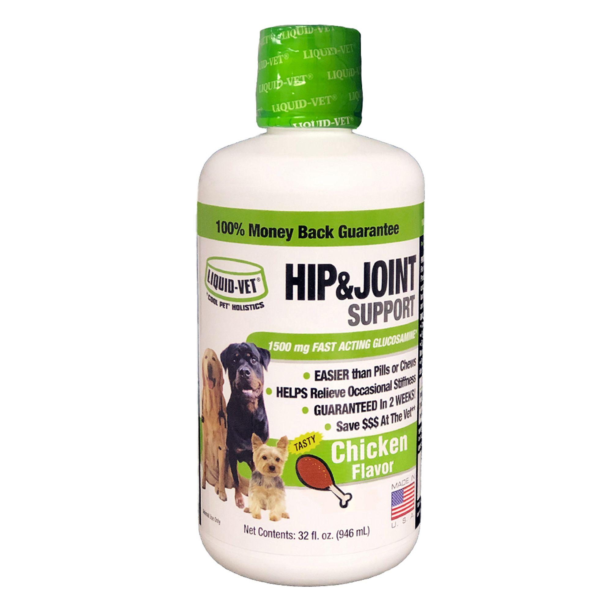 Cool Pet Holistics Liquid Vet Joint Formula Size 32 Fl Oz