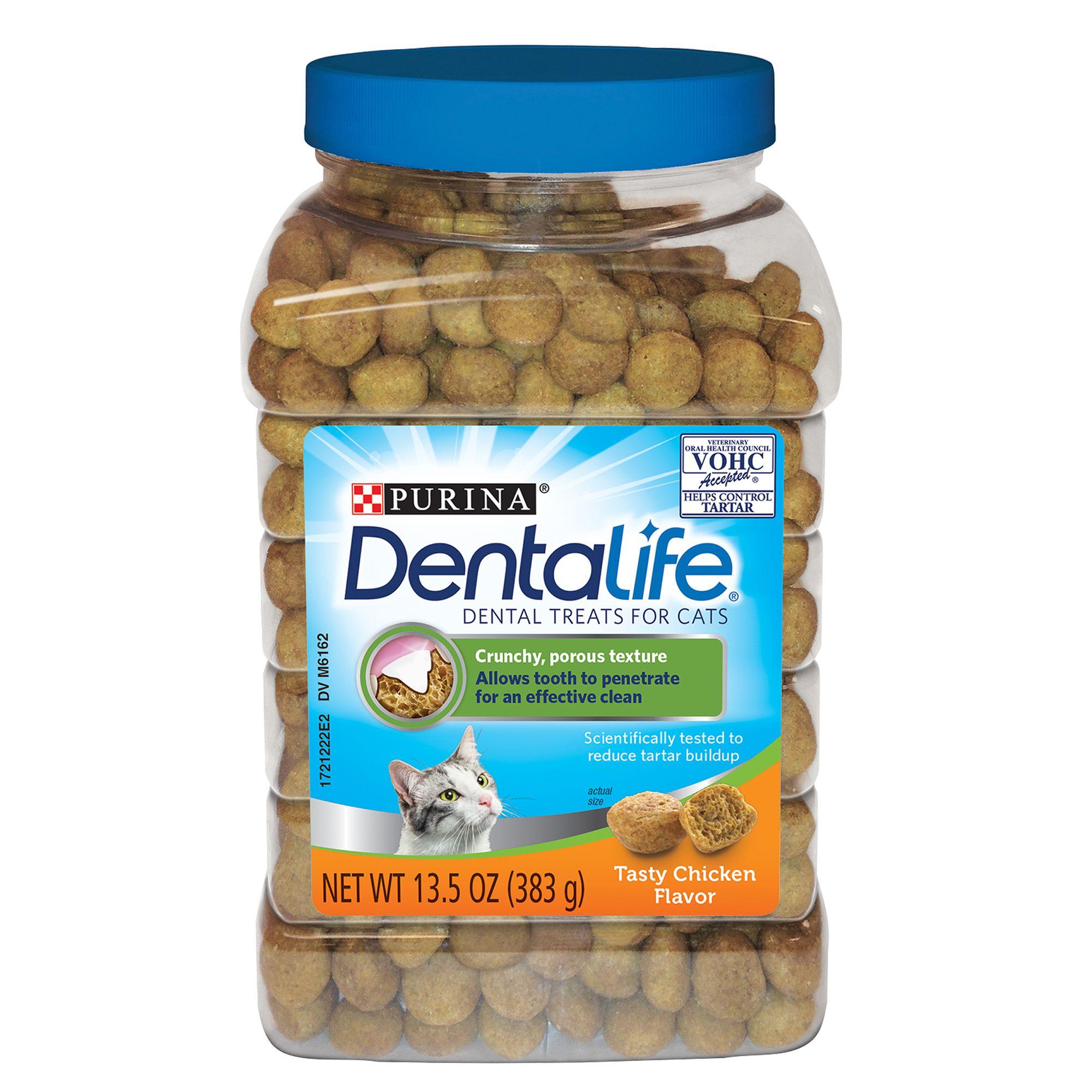 Purina Dentalife Dental Cat Treats Chicken Size 13.5 Oz