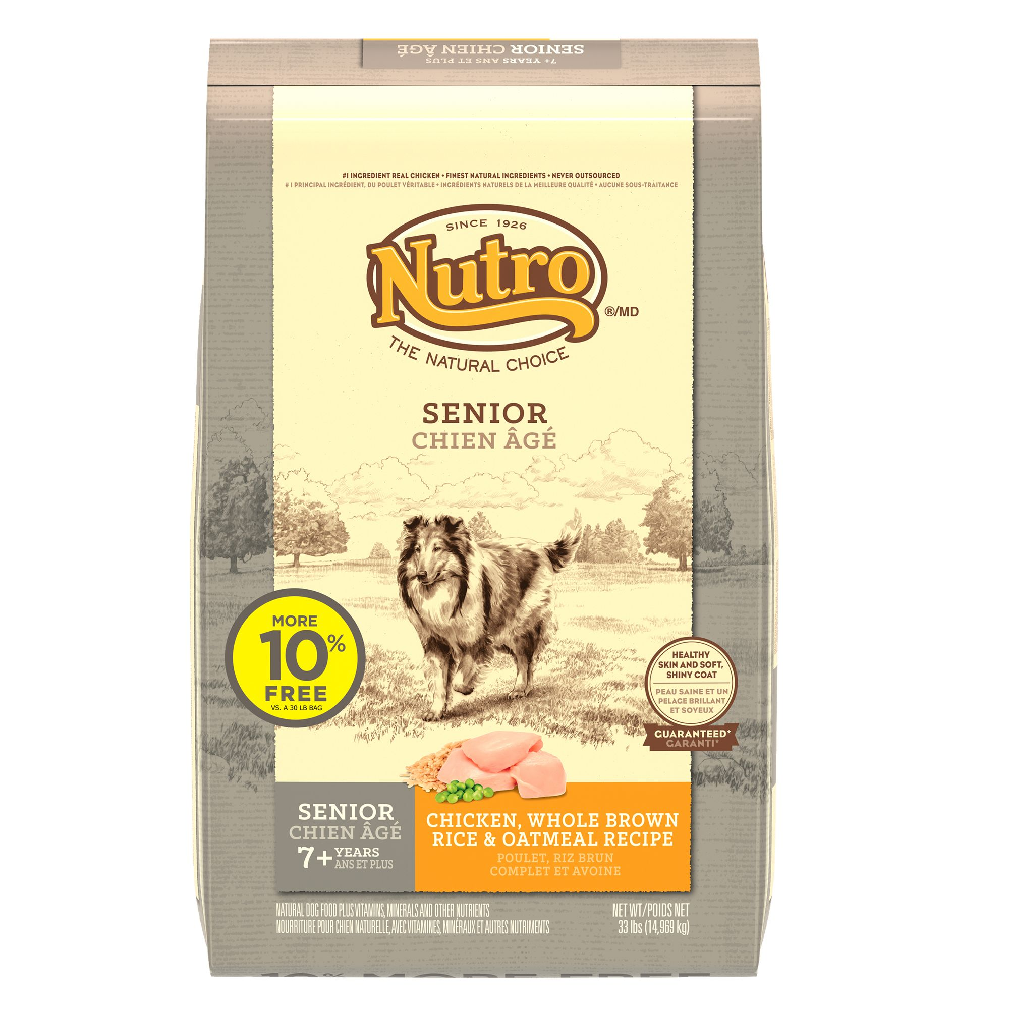 Nutro® Senior Dog Food - Natural, Chicken, Brown Rice and Oatmeal size: 33 Lb 5254876