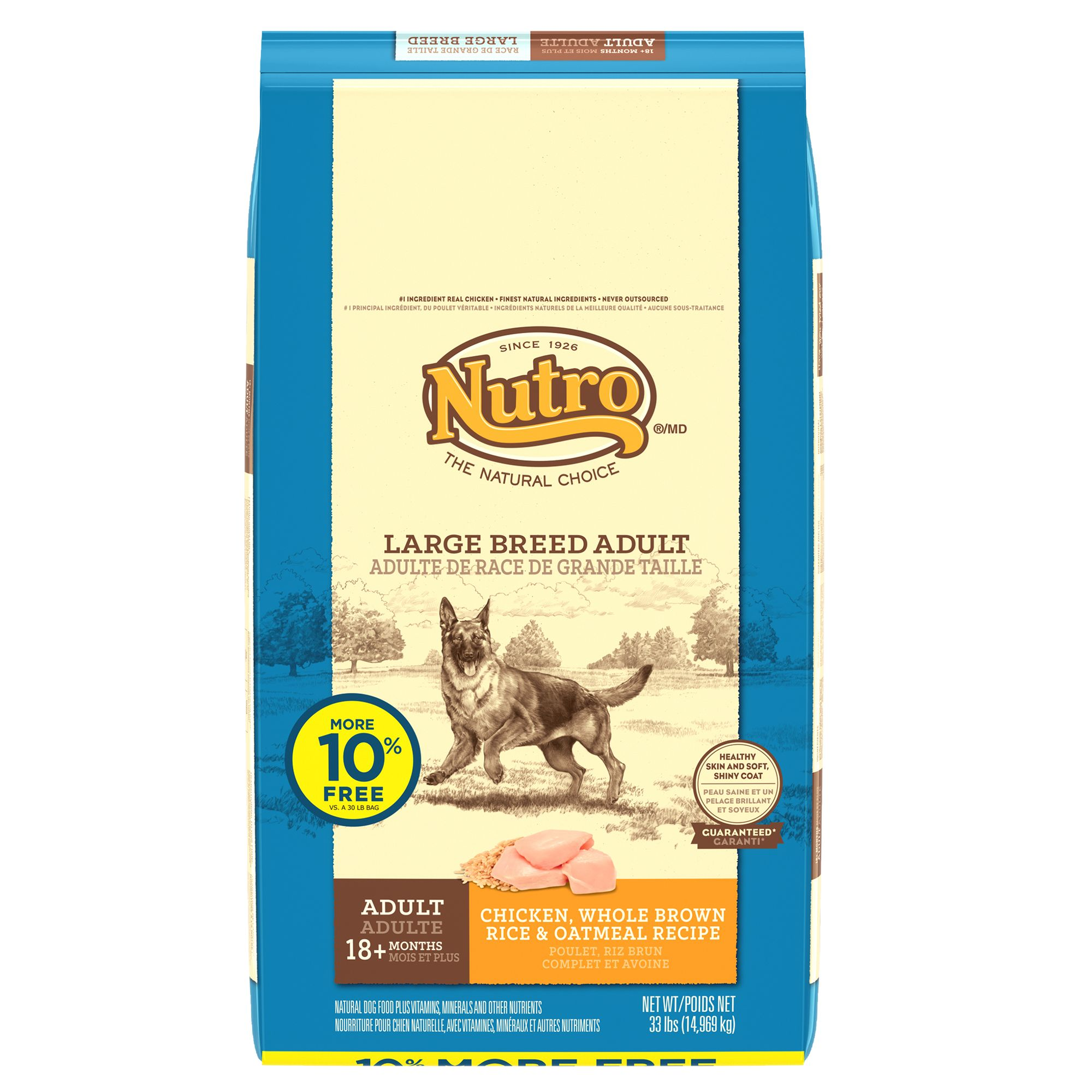 Nutro, Wholesome Essentials Large Breed Dog Food - Natural, Chicken, Brown Rice and Sweet Potato size: 33 Lb Bonus Bag 5254877