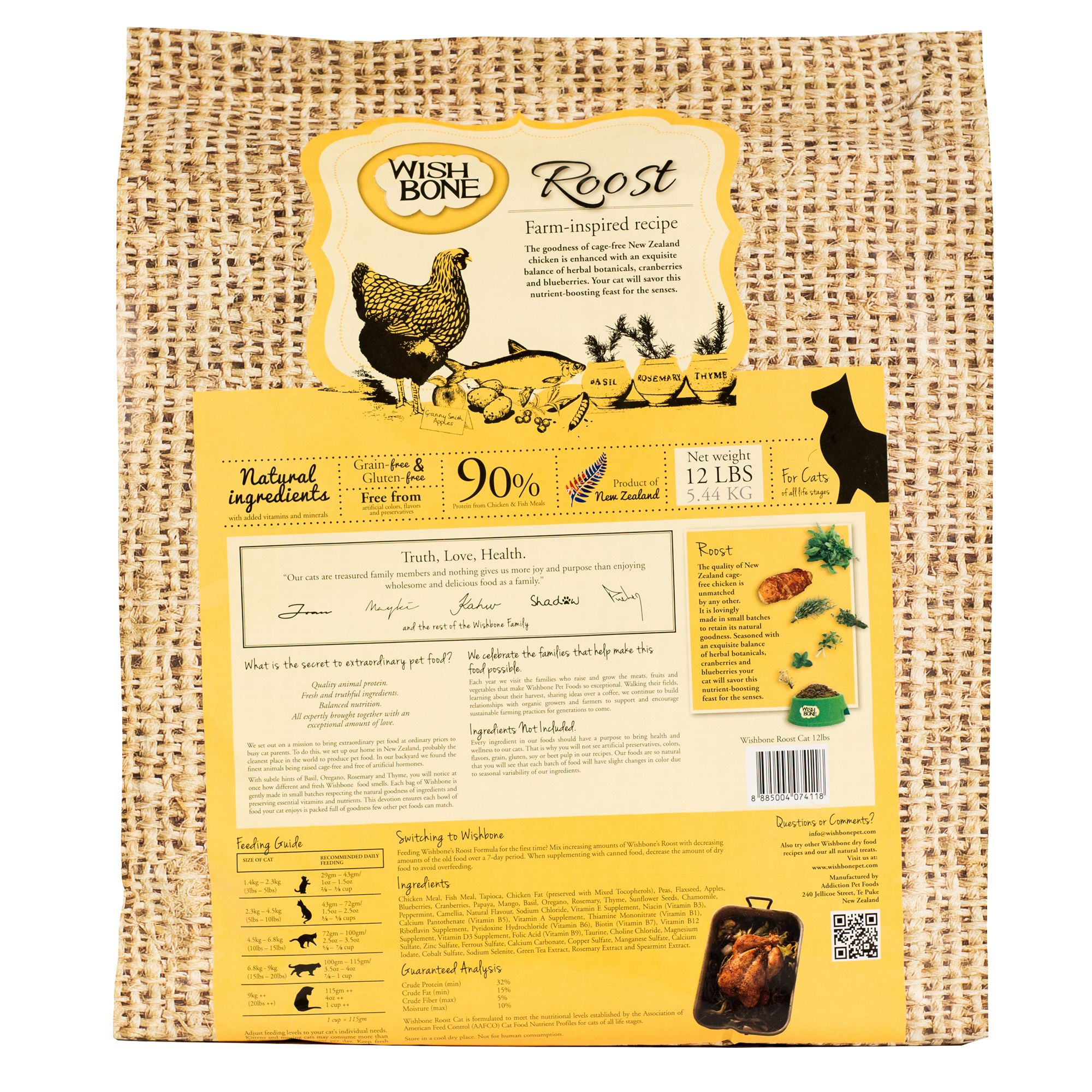 Wishbone Roost Cat Food - Natural, Grain and Gluten Free, Chicken size: 12 Lb, Kibble 5270000