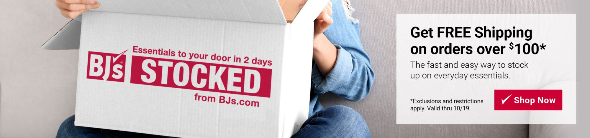 picture relating to Bjs One Day Pass Printable called - BJs Wholesale Club