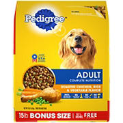 Pedigree Adult Complete Nutrition Roasted Chicken, Rice & Vegetable Flavor Dry Dog Food, 15 lbs.