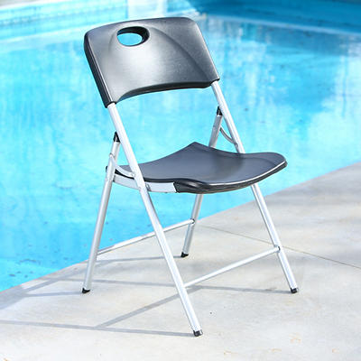 Lifetime Folding Chair - Black