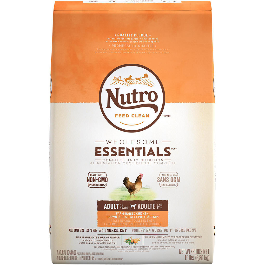 image relating to Nutro Dog Food Coupons Printable identify Nutro Healthful Basic principles Grownup Dry Pet Meals, 15 kilos.