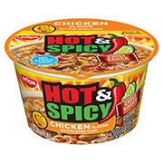 Nissin Hot & Spicy Chicken Ramen Noodle Bowls, 18 ct./3 oz.