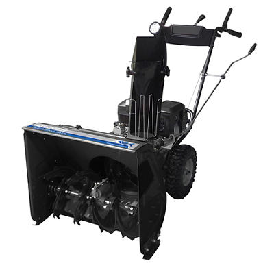 "AAVIX 26"" Dual-Stage Gas Powered Snow Blower"