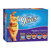 9Lives Poultry Classics Cat Food Variety Pack, 48 pk./5.5 oz.