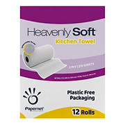Papernet Heavenly Soft 2-ply Professional Paper Towels, 12 ct.
