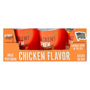 Ramen Express Cup Chicken, 12 ct.