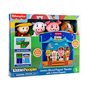 Jumbo Wood Puppet Theater with Four Puppets - Fisher-Price Little People
