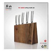 Cangshan Cutlery TN1 Series Swedish Steel Mountain Block Set, 6 pc.