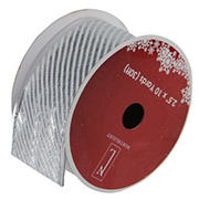 """Northlight 2.5"""" x 120 Yards Shiny Striped Wired Christmas Craft Ribbon Spools, 12 pk. -  Silver"""