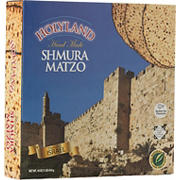 Holyland Shmura Matzo, 1 lb.