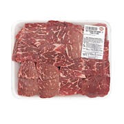 Wellsley Farms Beef Round Kabob, 3-3.5 lb