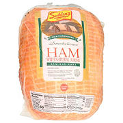 Smokehouse Ham, 0.75-1.25 lb Standard Cut