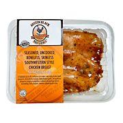 Southwestern Style Chicken Cutlet, 1-2 lbs.