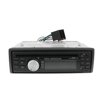 33627 - CD AM/FM Radio